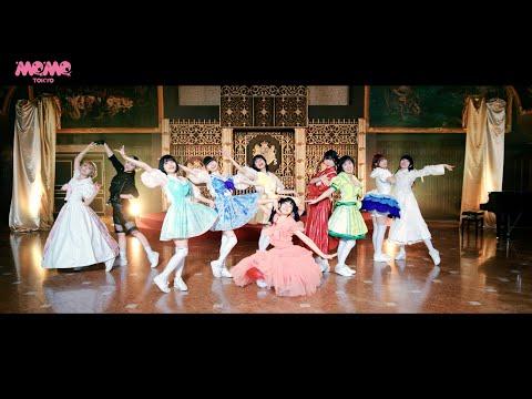 """【字幕】でんぱ組.inc「プリンセスでんぱパワー!シャインオン!」Music Video/Dempagumi.inc """" Princess Dempa Power ! Shine On ! """" MV"""
