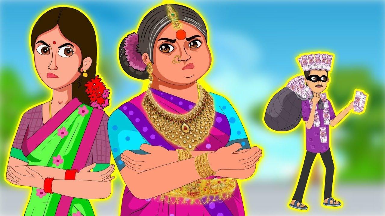 Download అత్త కోడళ్ల గొడవ | telugu moral stories | telugu stories | telugu kathalu | bedtime stories |maha tv