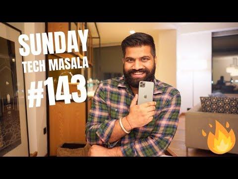 #143 Sunday Tech Masala - Interesting Updates #BoloGuruji🔥🔥🔥