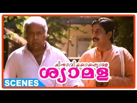 Chinthavishtayaya Shyamala Malayalam Movie - Thilakan scolds Sreenivasan for leaving his family