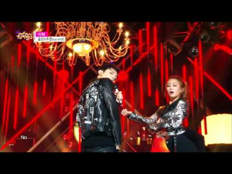 【TVPP】Hyorin(SISTAR) - Erase (with Joo Young, Iron), 지워 @ Hot Debut Stage, Show Music Core Live