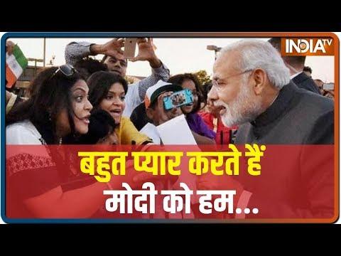Howdy Modi: PM Modi Finds A Super Fan in Houston, Sings Him A Song