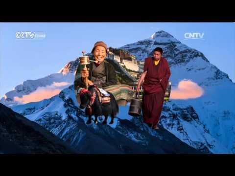 Традиционная китайская и тибетская народная