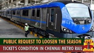 Public Request To Loosen The Season Ticket's Condition in Chennai Metro Rail spl tamil hot video news 01-09-2015