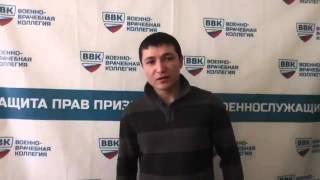 военкомат кузьминский(Мы гарантированно помогаем получить отсрочку от армии и военный билет! Заходи прямо сейчас! http://goo.gl/xcsvxe..., 2015-01-22T08:25:10.000Z)