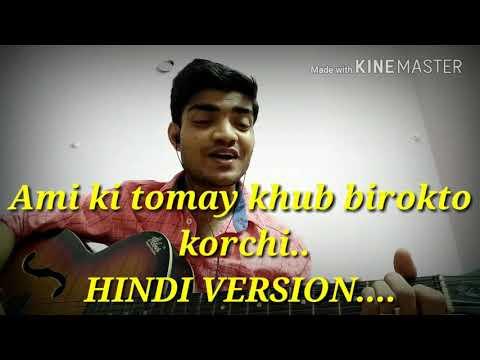 Ami ki tomay khub birokto korchi (HINDI VERSION)|Drishtikone|Prasenjit and Rituparna