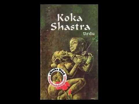 Koka Shastra (Black magic book)