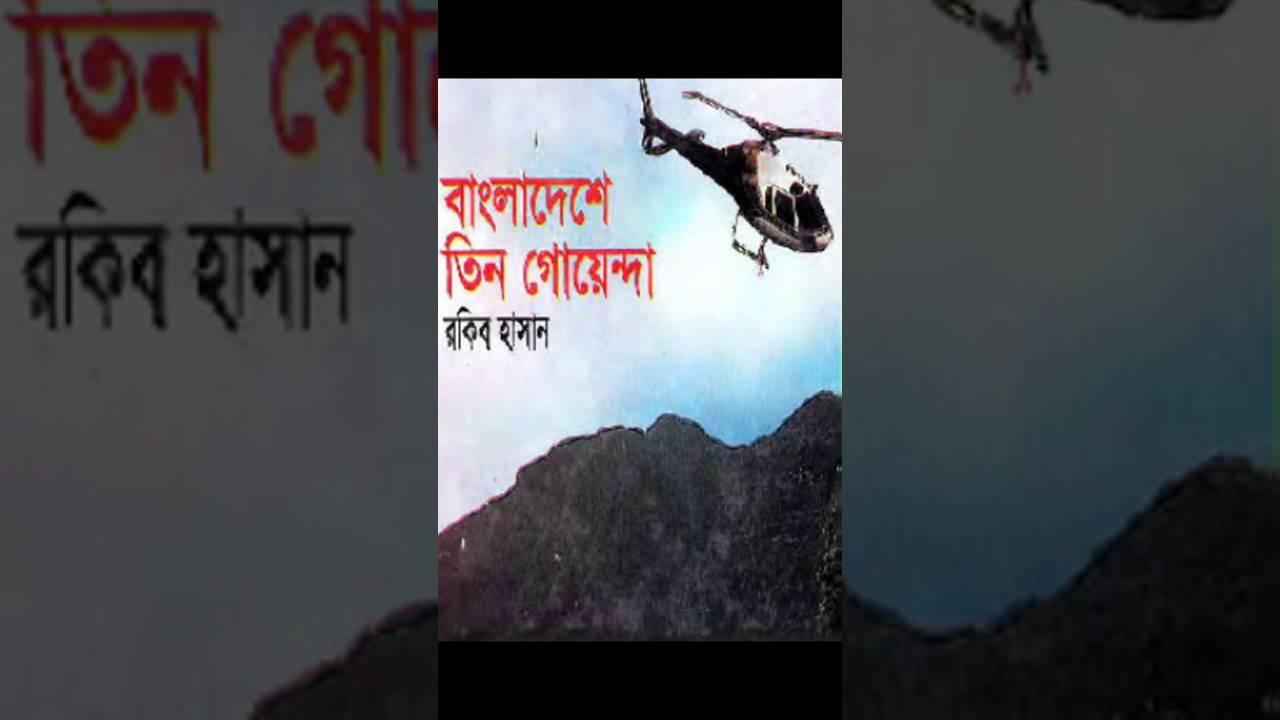 Lal Kitab Book In Bengali Pdf Ebook - staffheavy