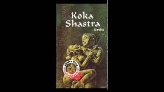 Koka Shastra (Black magic book)