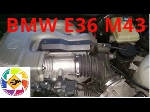 Снятие коллектора BMW E36 M43 1.8l