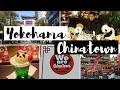 Yokohama Chinatown!