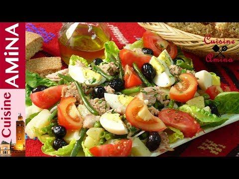 سلطة تقليدية سلاط نيسواز Salade Niçoise