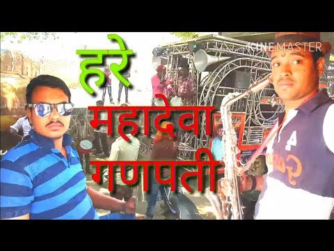 Hare Mahadeva Ganpati Burzad Dulhe Maratha Band 8806089403 9665433304