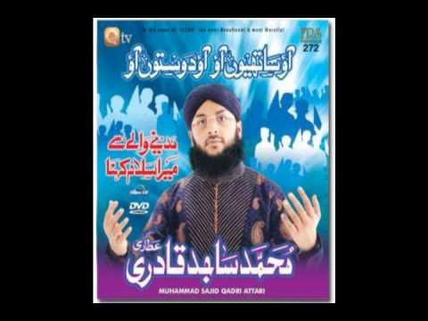 Nara E Takbeer Allah O Akbar Mp3 Free Download - Mp3Take