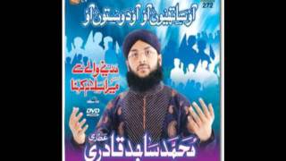Sajid Qadri Live Nare Takbeer Allahu Akbar 2012 With Lyrics (Audio Only)