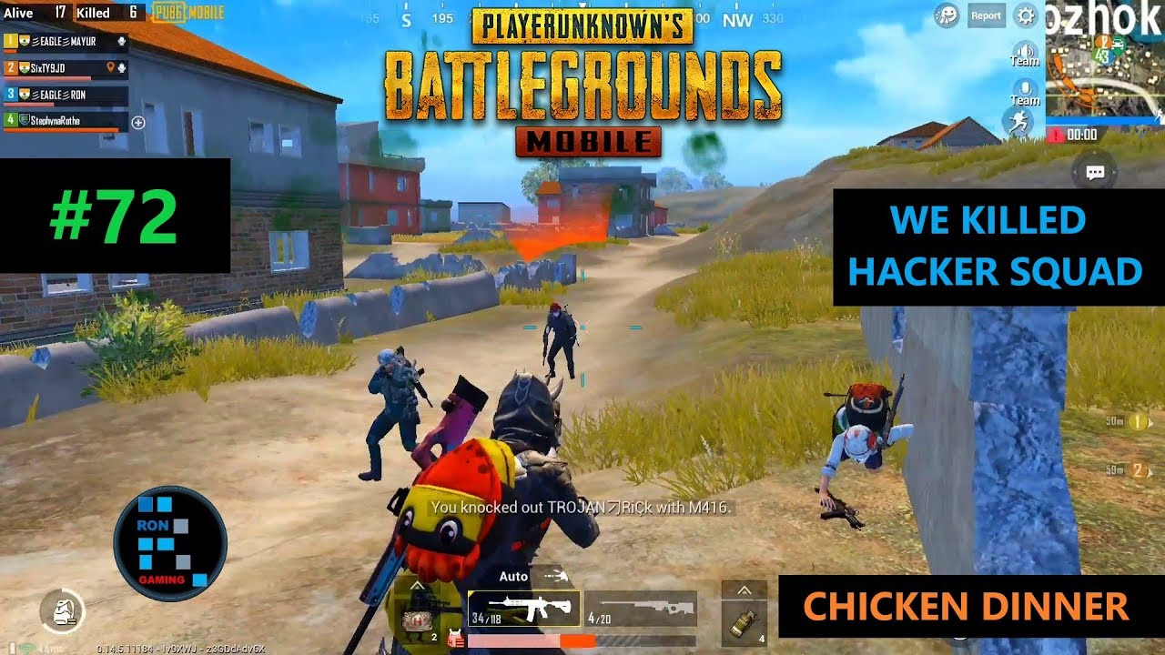 PUBG MOBILE | WE KILLED HACKER(CHEATER) SQUAD AND GET THE CHICKEN DINNER