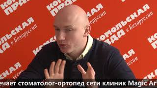 видео Удалить зуб, вырвать зуб - удаление зуба или зубов в Минске