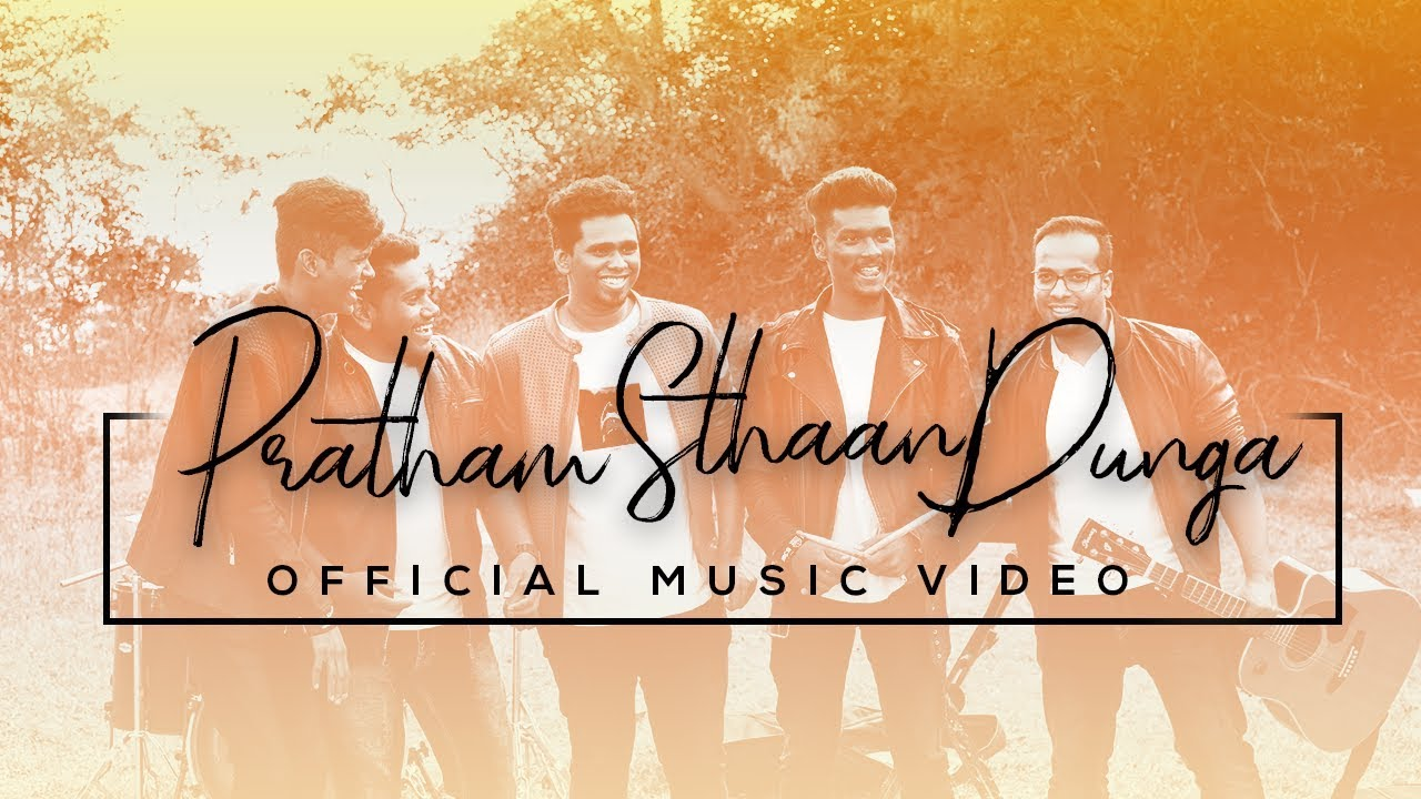 New Hindi Christian Song 2019 | Pratham Sthaan Dunga | Official Music Video | Kenneth Silway- Acts29