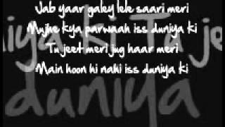 Tumhi ho bandhu (lyrics)