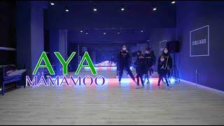 [COLLABO MUSIC&DANCE STUDIO] [키즈반] MAMAMOO(마마무) - AYA l …