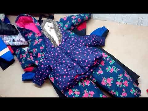 Мешок № 2485 Куртки  детские Австрия Крем арт.3063 вес 23 кг