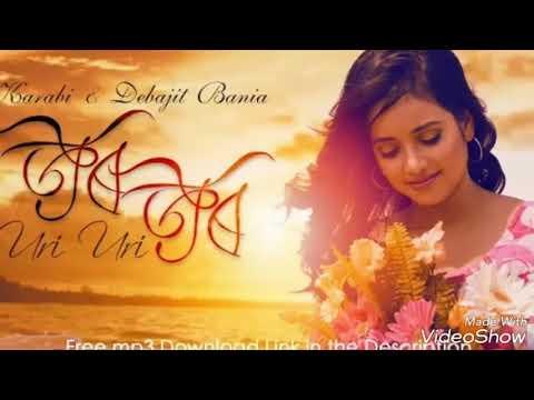 Assamese(((EDM))) Uri Uri | Karabi and Debojit Bania | Assames traphouse| Amazingly mixed|