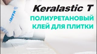 видео Клеи, применяемые в строительстве