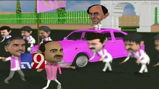 trs working president