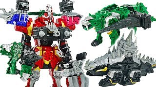 Power Rangers Knight Dragon Sentai DX Milneedle, Tiger Lance transform & combine! #DuDuPopTOY