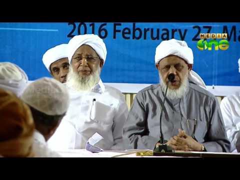 Kerala Muslim Jamaat on league