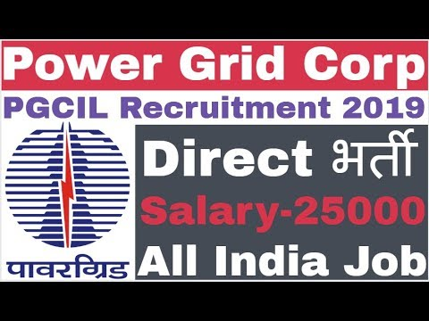 Power Grid Corporation PGCIL Recruitment 2019 For Various Post || Apply Now