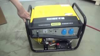 Презентация газового генератора Gazvolt Standard 3125 A