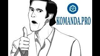 Komanda Pro.Лестницы от производителя в Москве и Калуге.(KOMANDA.PRO Лестницы от производителя в Москве и Калуге. Изготовление по индивидуальному проекту...., 2016-11-02T13:19:30.000Z)