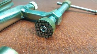 Крутой инструмент для сварки. Сделай и себе это простое приспособление