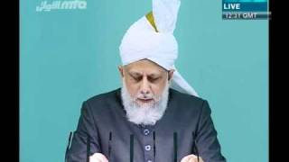 (English) Important Prayers In Quran - Part 2/4 - Friday Sermon 10/09/2010
