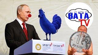 Как к Путину очередь выстроилась