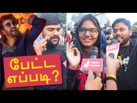 3 மங்காத்தா = பேட்ட | Tamil Audience Reaction  | Petta Review
