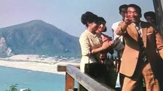 大冒険(昭和40年公開) 古沢憲吾監督 作詞 : 野口雨情 作曲 : 藤井清水.