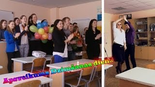 Поздравление Кристины Леонидовны с Днём рождения!