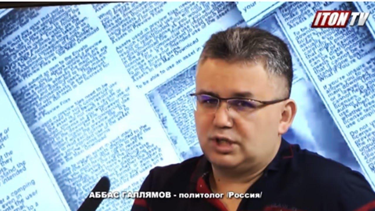 А.Галлямов: Путин ничего не делает под давлением