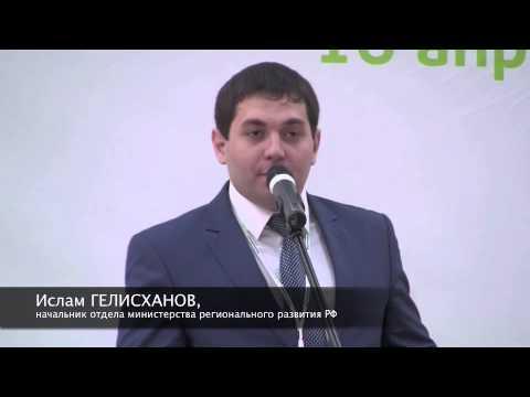 """Всероссийский форум выставка """"Франчайзинг Регионы"""""""