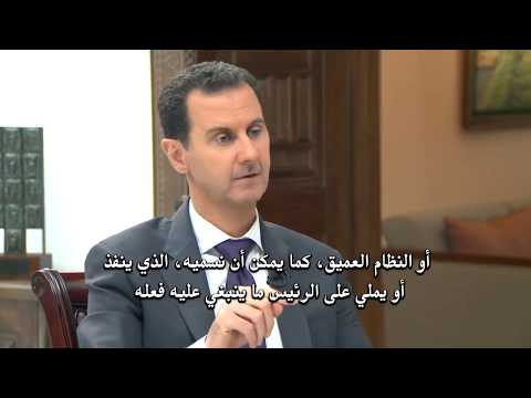 Interview: Syria's President Bashar al Assad by BNN of India in English