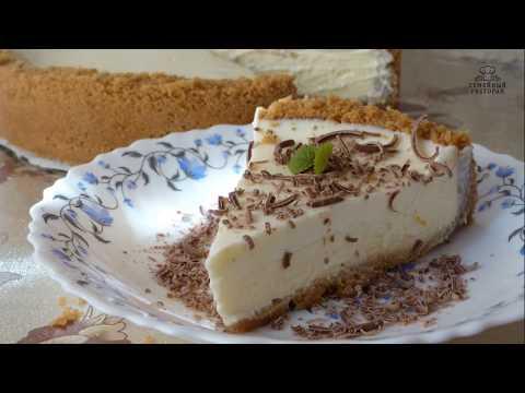 Домашний чизкейк - простой рецепт нежного и вкусного десерта из сливочного сыра и сметанного крема