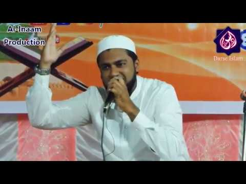 New Mix Naat 2018 | Ubaidullah Hafiz Isha |Al-Inaam Production | Darse Islam