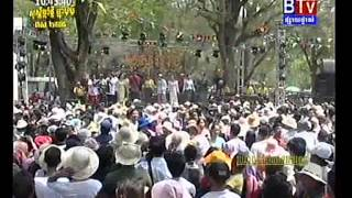 Angkor Sangrant 2014: Song in Team by Popular Khmer Singers
