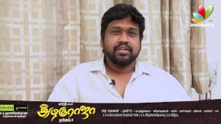 No more smoking  scenes - Assures M.Rajesh | All in All Azhagu Raja Exclusive | Trailer Songs
