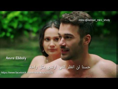 مشهد مترجم من مسلسل سيدة القرية 💖 indir