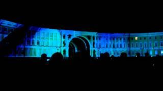Лазерное шоу на Дворцовой площади Санкт-Петербург 2013 г.