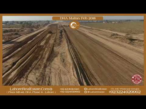 DHA Multan Latest Update With DHA Villas Buch Villas By Lahore Real Estate Feb 2018