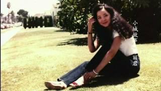 Small Town Story - Teresa Teng 小城故事 - 邓丽君 Free download